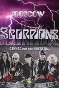 Scorpions - Live in Moscow - обои на рабочий стол.