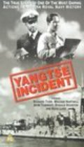 Yangtse Incident: The Story of H.M.S. Amethyst - цитаты из фильма.